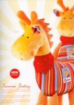 Gigi-Giraffe Sigikid 48812 Imagebild Katalogseite 11